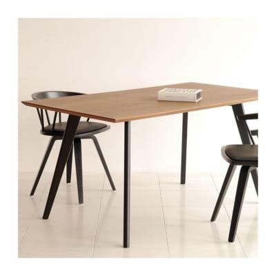 外向き脚のダイニングテーブル(幅150)/BR